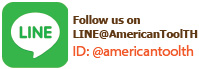 Follow us on LINE to receive update news on our products